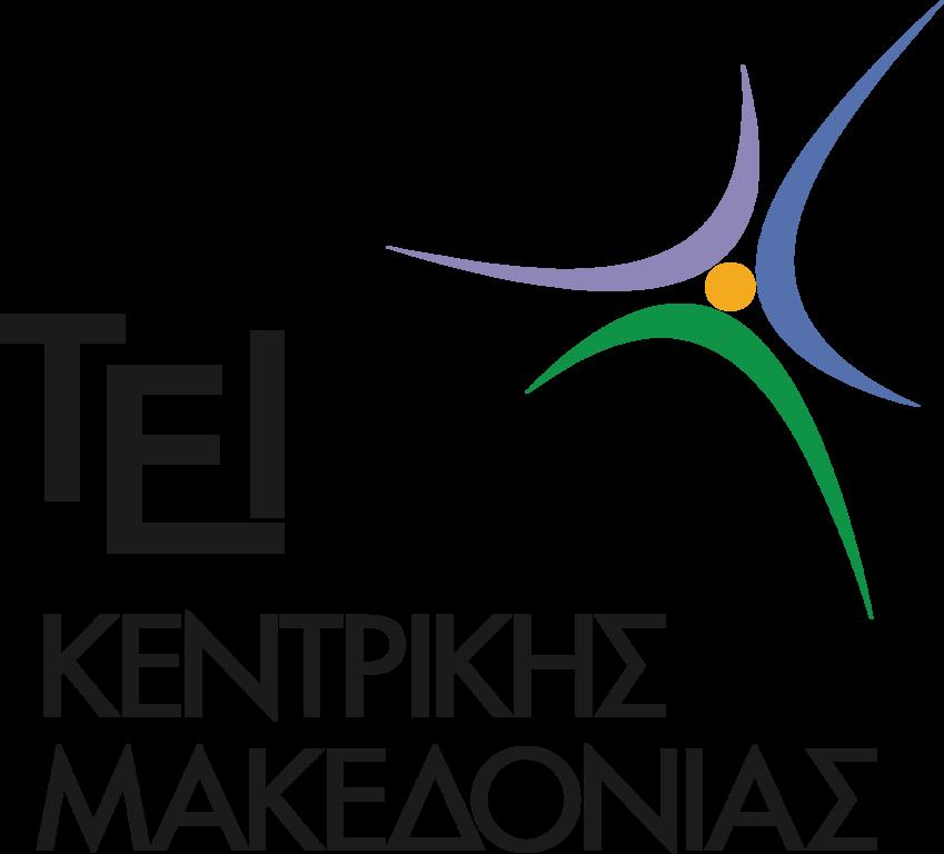 ΤΕΙ Κεντρικής Μακεδονίας